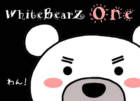 白熊ONEバナー2